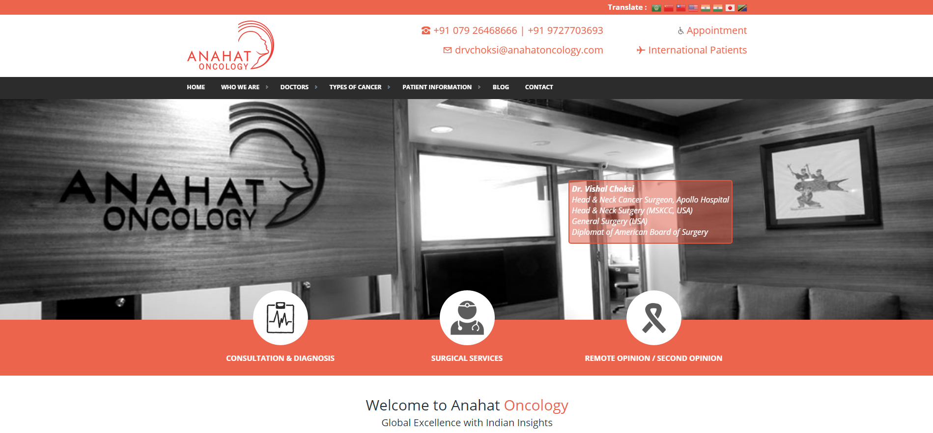 Anahat Oncology- Marketing-Services-by-United-BIM