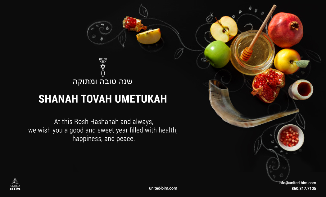 Shana Tovah Umetukah wishes by United-BIM