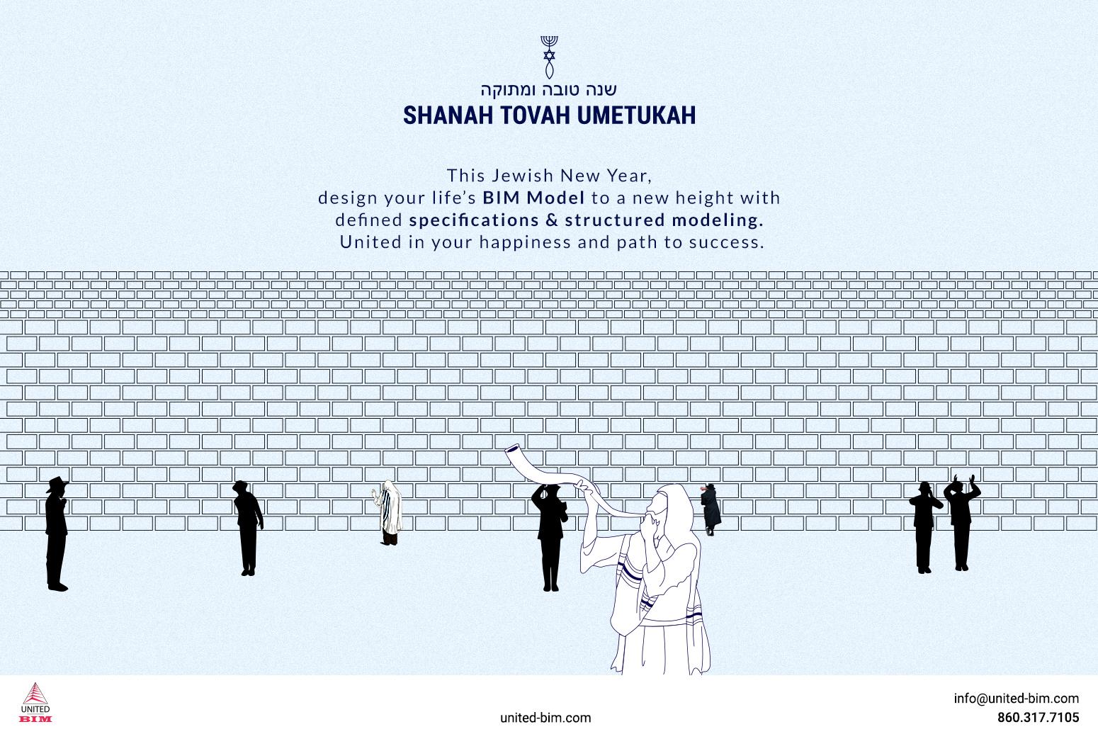 Shana Tovah Umetukah wishes by United-BIM 2021